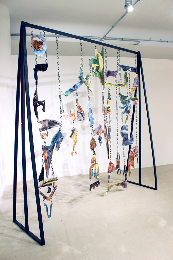 """Curtain of Negative Shapes and Derivative Bodies"" - Wood, Foam board, Resin, Ink, Hardware, Acrylic - 8' X 9' 2013"